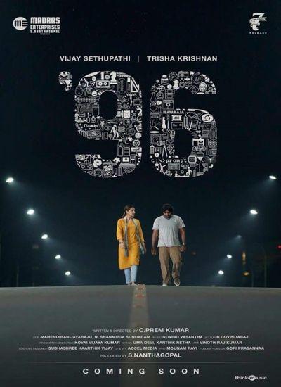 دانلود فیلم هندی 96 با لینک مستقیم