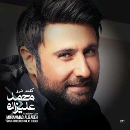 دانلود آهنگ گاهی بخند از محمد علیزاده