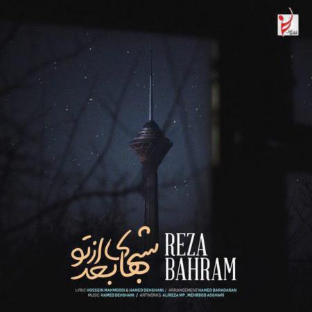 Index of /music/98/1/Reza Bahram/1/