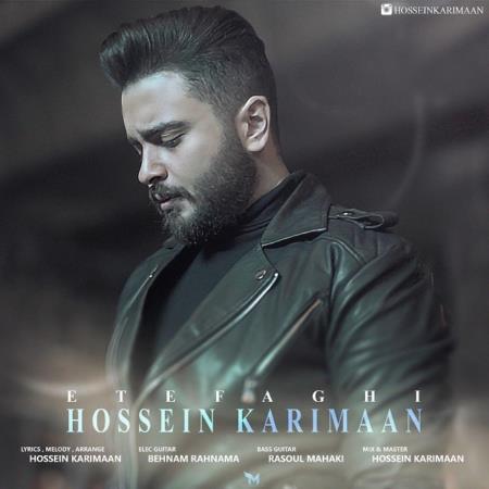Index of /music/98/2/Hossein Karimian/