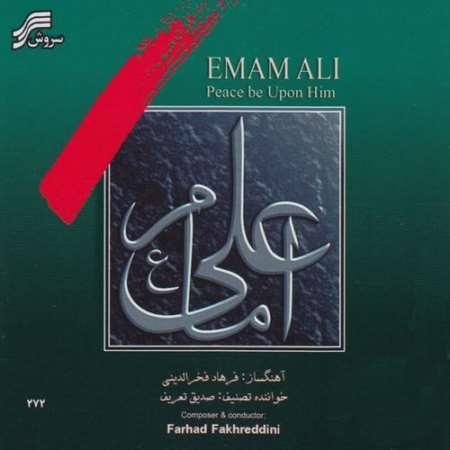 دانلود آلبوم موسیقی متن سریال ماندگار امام علی (ع)