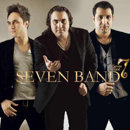 دانلود فول آلبوم 7 band