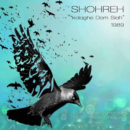 Index of /music/Old/shohre/1/