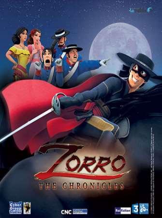 دانلود فصل اول انیمیشن Zorro the Chronicles 2017