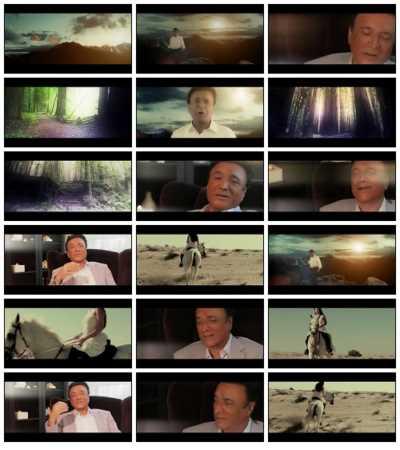 دانلود موزیک ویدئو جدید حسن شماعی زاده گمشده