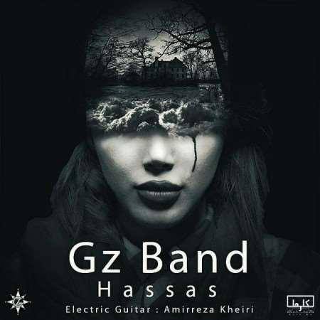 دانلود آهنگ جدید Gz Band حساس