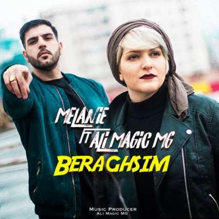 دانلود آهنگ جدید ملانی و علی مجیک برقصیم