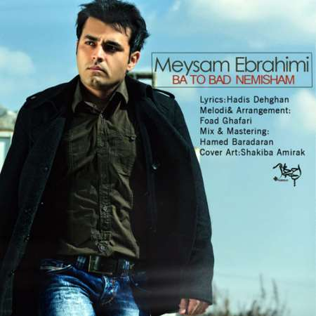 دانلود آهنگ میثم ابراهیمی با تو بد نمیشم
