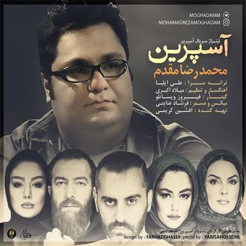 دانلود آهنگ جدید محمدرضا مقدم آسپرین