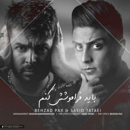 دانلود آهنگ جدید بهزاد پکس و سعید تاتایی باید فراموشش کنم
