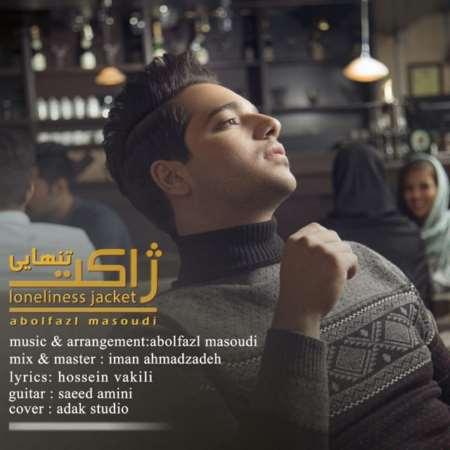 دانلود آهنگ جدید ابوالفضل مسعودی ژاکت تنهایی