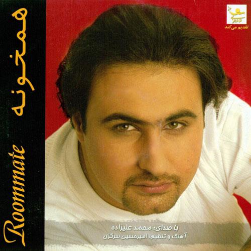 دانلود آهنگ محمد علیزاده لب خاموش