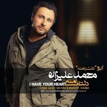 دانلود آهنگ محمد علیزاده تورو میخواستم