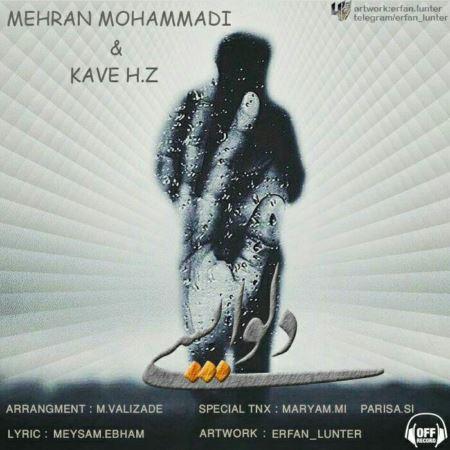 دانلود آهنگ جدید مهران محمدی دلواپس