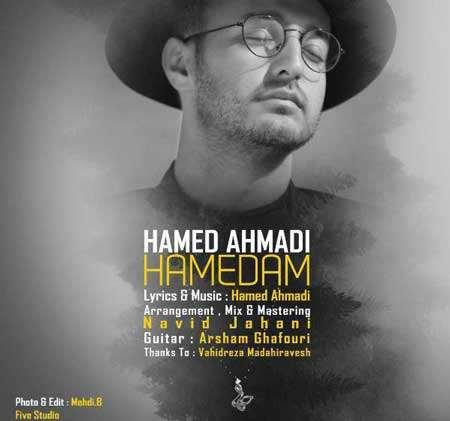 دانلود آهنگ جدید حامد احمدی همه دم
