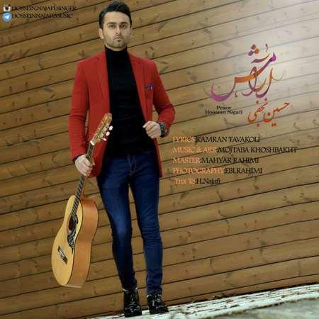 دانلود آهنگ جدید حسین نجفی آرامش