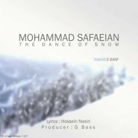 دانلود آهنگ جدید محمد صفاییان The Dance Of Snow