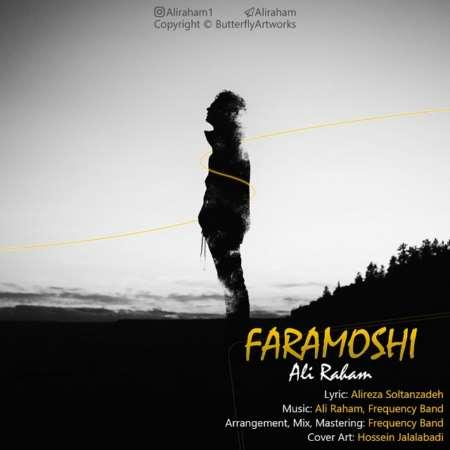 دانلود آهنگ جدید علی رهام فراموشی