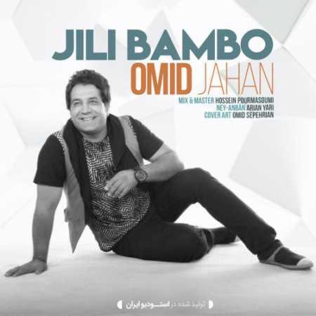 https://sv.musicset.ir/music/96/9/Omid%20Jahan/Omid-Jahan-Jili-Bambo.jpg