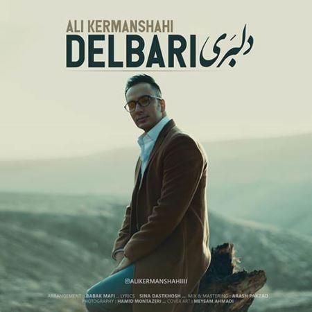 دانلود آهنگ علی کرمانشاهی به نام دلبری