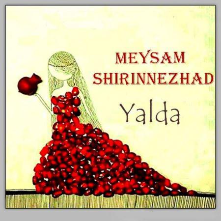 دانلود آهنگ میثم شیرین نژاد به نام یلدا