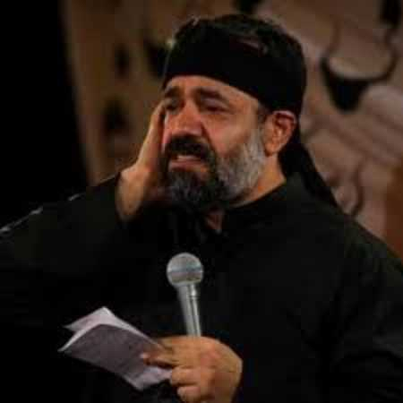 دانلود مداحی محمود کریمی به نام مادر مگه چند سالته