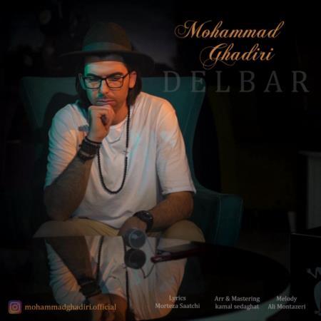 دانلود آهنگ محمد غدیری به نام دلبر