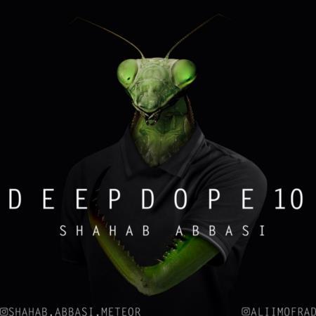 دانلود آهنگ شهاب عباسی به نام Deep Dope 10