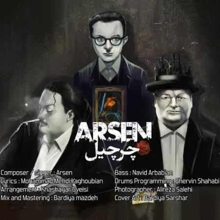 https://sv.musicset.ir/music/98/3/Arsen/Arsen%20-%20Churchill.mp3