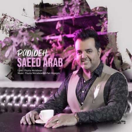 دانلود آهنگ سعید عرب به نام پدیده