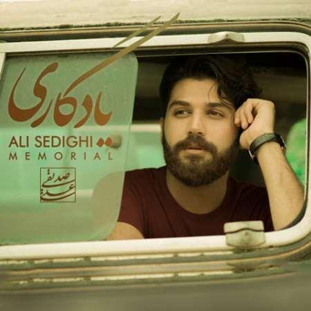 دانلود آهنگ علی صدیقی به نام یادگاری