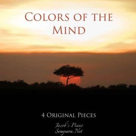 دانلود آلبوم بی کلام پیانو احساسی Colors of the Mind
