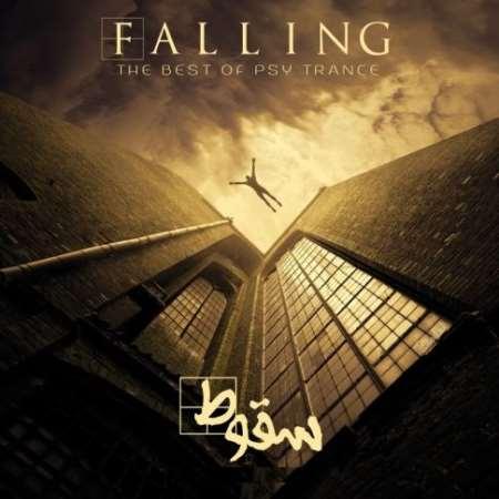 دانلود آلبوم جدید Falling برگزیده ای از برترین های ترنس