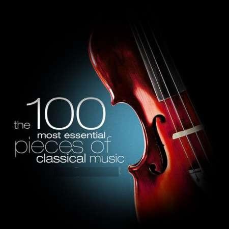 دانلود 100 قطعه از بهترین موسیقی های کلاسیک