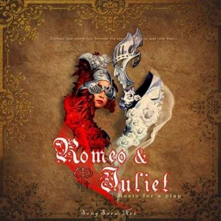 دانلود آلبوم عاشقانه ی رومئو و ژولیت Romeo & Juliet