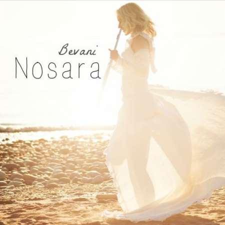 دانلود رایگان آهنگ ها با ساز فلوت در آلبوم بی کلام Nosara