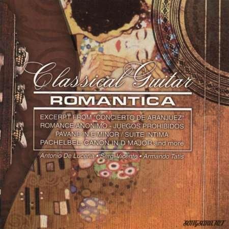 دانلود آهنگ های بی کلام گیتار عاشقانه مشهور کلاسیک