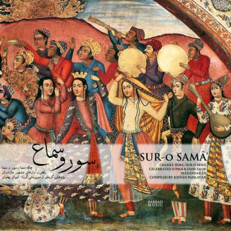 دانلود آلبوم بی کلام شاد رقص مازندرانی
